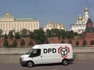 DPD  Транспортная компания Транспортные компании